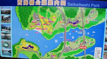 saikaibasikouen_higasi_map2