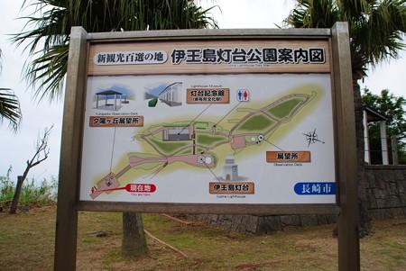 ioujimatoudai_map