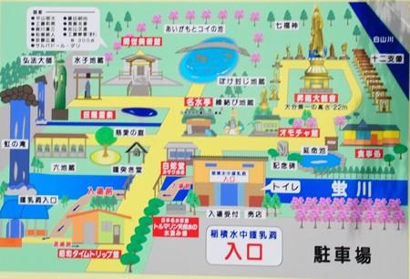 inazumisuityuusyounyuudou_map