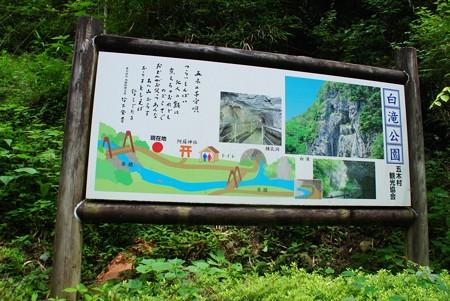 siratakisyounyuudou_map