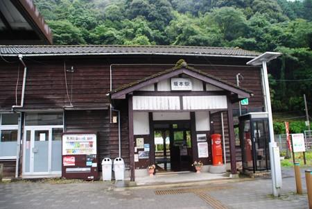 sakamotoeki_yatusiro03