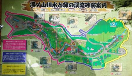 ryuusennkyou_sekaiitisuisya_map