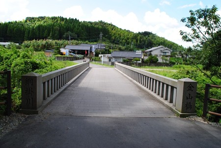 kanayamahasi_aira02