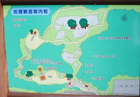 iwayaoosugi_katuyama_map