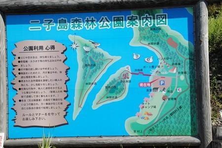 hutagojimasinrinkouen_map