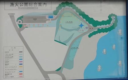 isaribikouen_tusima_map