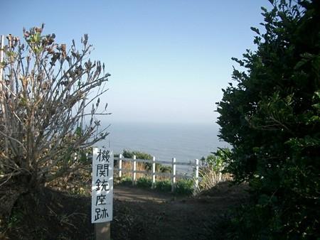 taitousaki3