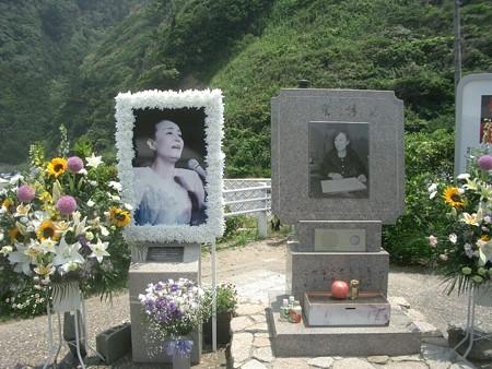 sioyazaki2