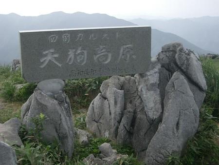karusuto_tegukougen