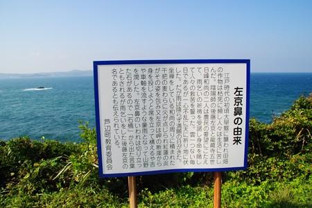 sakyouhana_iki02