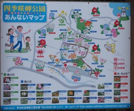 sikisakimisaki_amakusa_map