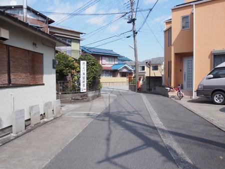 yakuyokegyarankannonn_hayakawa04