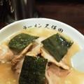Photos: ラーメン久保田(´∀`)