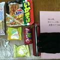 写真: 学校へ来た。 荷物はこんな...