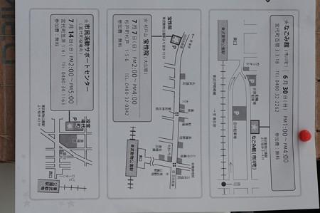 七夕飾り02