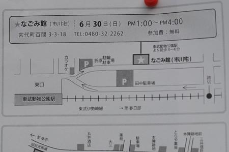 七夕飾り06