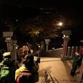 Photos: IMG_9483大山登山と紅葉