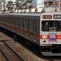 Photos: 東急9000系9001FさよならHM横浜側