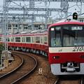 Photos: 京急2100形2117編成出場試運転