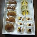 写真: 140117-1 和菓子セット