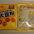 Photos: 140207-1 半額の大豆粉