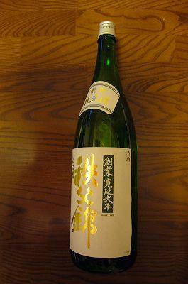 140301-1 日本酒・秩父錦