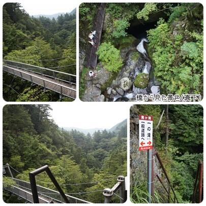 20120813 一の滝へGO