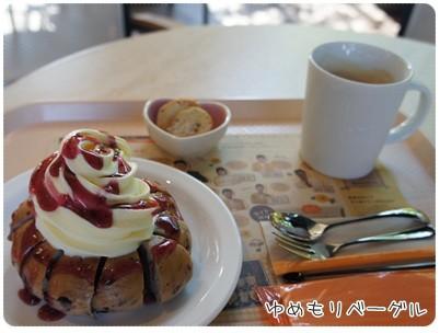 20121025 Ume cafe3