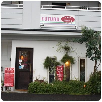 20121111 FUTURO CAFE1