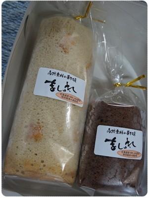 20121029 ohちゃん、ありがと☆