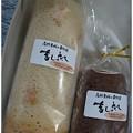 写真: 20121029 ohちゃん、ありがと☆