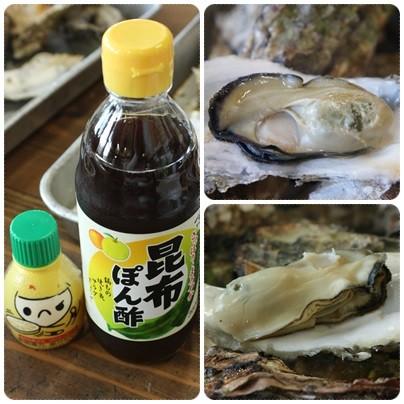20130307 焼き牡蠣*食べ放題