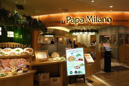 Papa Milano