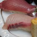 Photos: 石鯛