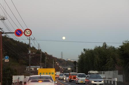 月を追いかけて 7