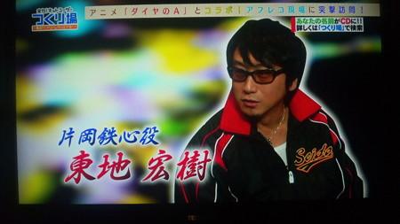 ダイヤのA 第1〜12話