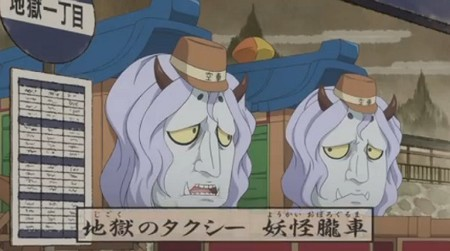 鬼灯の冷徹 第4話 「美男にもいろいろある/かちかぢごく」