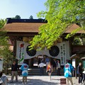 Photos: 本殿への入口