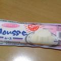 写真: Mousse -ムース-