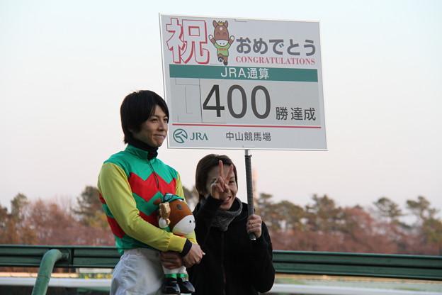石橋脩騎手~JRA通算400勝達成~