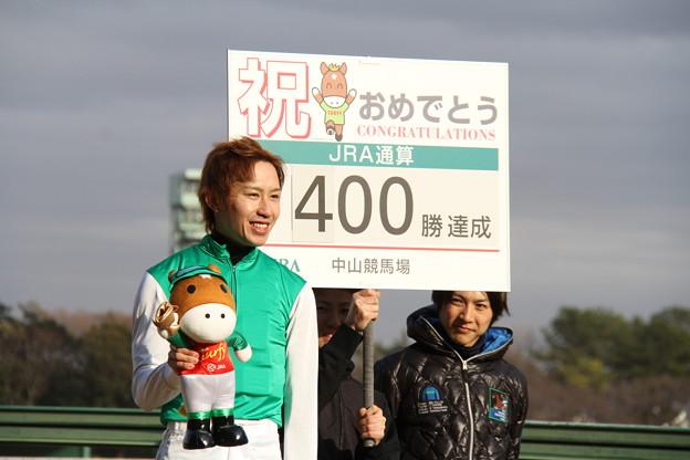 田辺裕信騎手~JRA通算400勝達成~