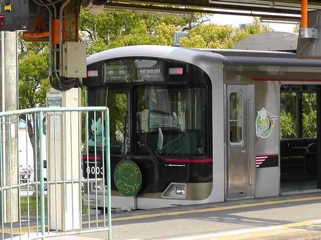 志染駅の写真1
