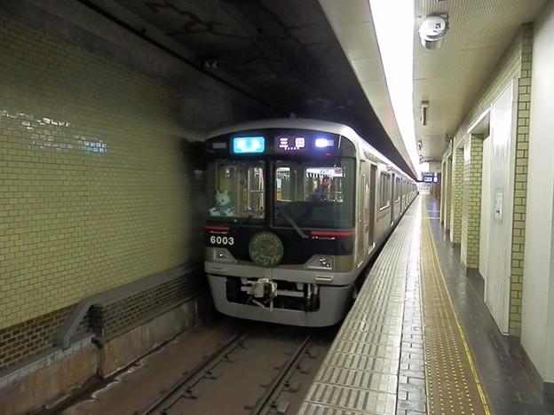 新開地駅の写真19