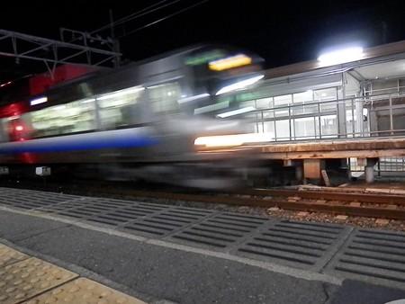 富木駅の写真2