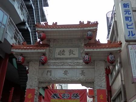 南京町の写真2