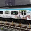 Photos: 姫路駅の写真9