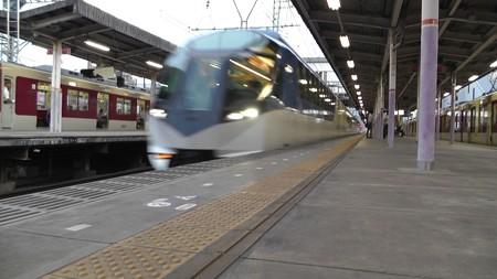 五位堂駅の写真2
