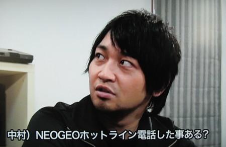 東京エンカウントの画像 p1_2