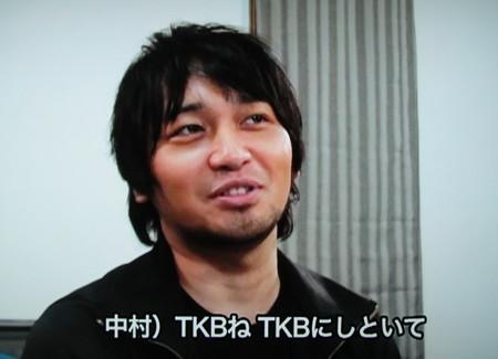 東京エンカウント 22-10
