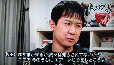 東京エンカウント 23‐4